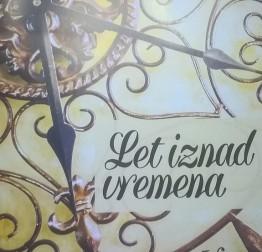 Lepoglava u turističkoj brošuri županijske Turističke zajednice