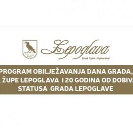 Program obilježavanja dana Grada, dana Župe Lepoglava i 20 godina statusa grada Lepoglave